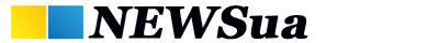 Свежие новости Украины и мира