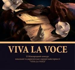 viva_0