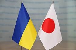 japan-Ukraine-tmb-270x180