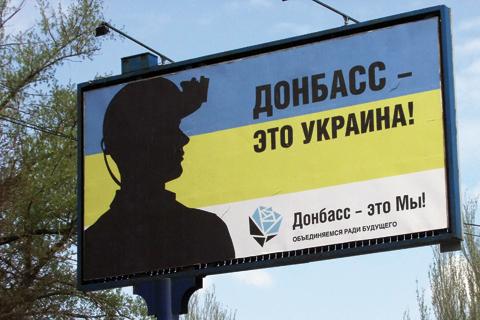 кабинет министров украины официальный сайт: