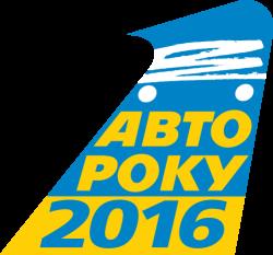 Logo_AvtoRoku_2016