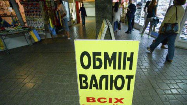 dollar-stremitelno-desheveet-na-mezhbanke_rect_4ffd86e4d52b544e2164ecc073db8d5b