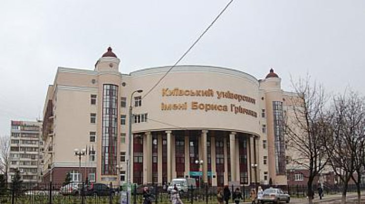 v-kievskom-universitete-imeni-borisa-grinchenko-vzorvalas-samodelnaja-bomba_rect_8d5b2dae6fe91105652515e1d228bb6f