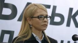 julija-timoshenko-zajavila-ob-uhode-v-oppozitsiju_rect_cb509d2383a9b2d440fcddaa95d3c4b5