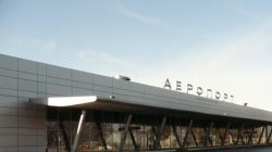 pavel-zhebrivskij-v-aeroport-mariupolja-neobhodimo-vlozhit-60-mln-grn_rect_089881e12a087ad03b446eed30913290